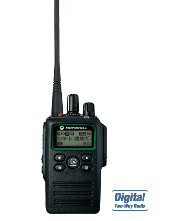 Motorola GDR4800
