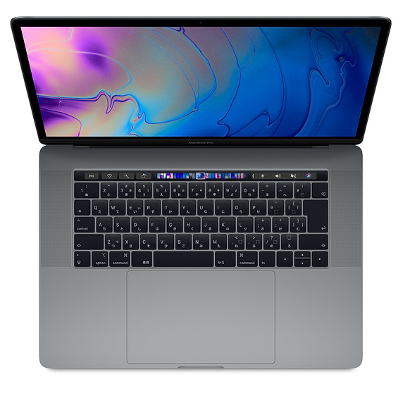 MacBook Pro Retina 15″ A1707 Intel Core™i7