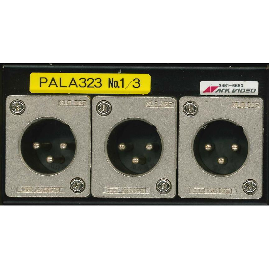 PALA323(3M)